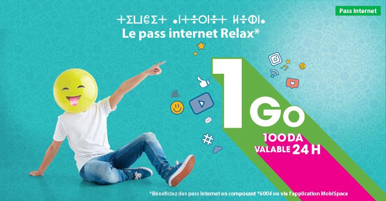 MOBILIS 3G LOGICIEL TÉLÉCHARGER
