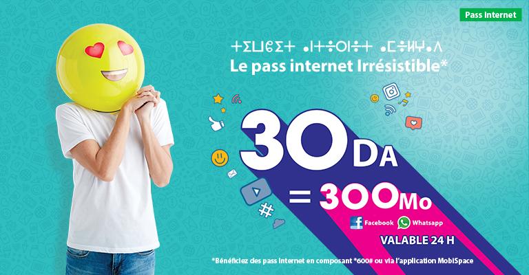 3G MOBILIS TÉLÉCHARGER